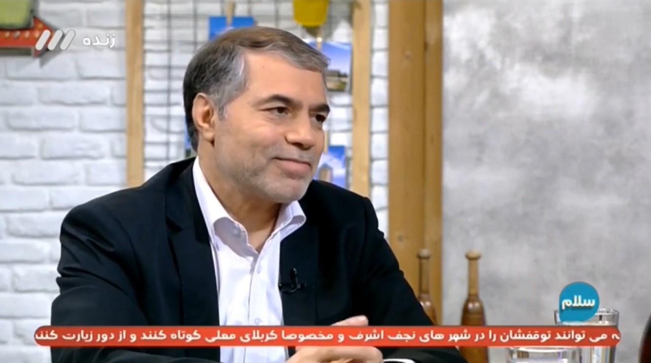 نمایشگاه ایران ساخت در بیت رهبری ، برنامه سلام، صبح بخیر - پرویزکرمی